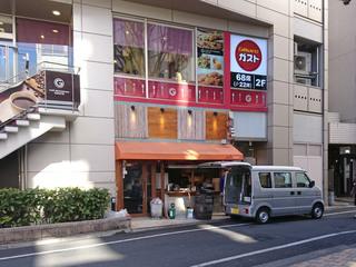 shinpachi20190203_1.jpg
