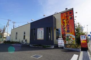 suzuki-ramen20181230_1.jpg