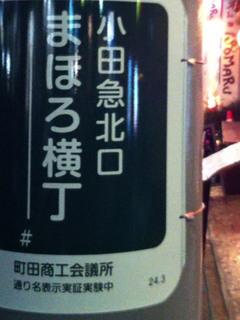 takahara20190506_2.jpg