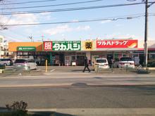 takahashi20140223.jpg