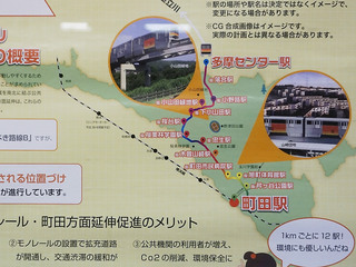 tama-monorail20171111_2-1.jpg