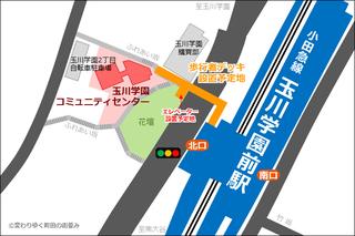 tamagawa20181227.png