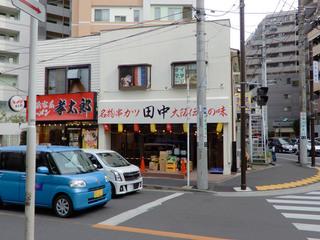 tanaka20190324.jpg