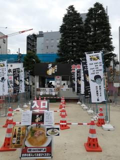 tengokuya20181021_5.jpg