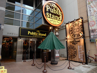 the-public-stand20190116_1.jpg