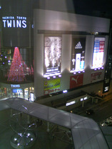 tokyu20081126_1.jpg