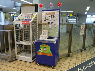tokyu20181011_3.jpg