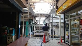 tsurukawa-central20181223_2.jpg