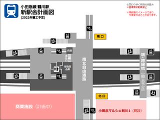 tsurukawa20181219.png