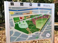 tsuruma-park20161202_2.jpg