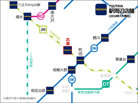 tsutaya20180702.png