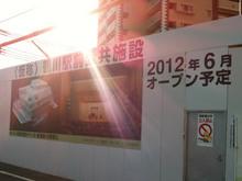 turukawa20110714_2.jpg