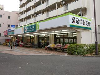 wakuwaku-hiroba20180916_1.jpg