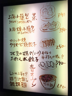 wanzhuji20190125_3.jpg