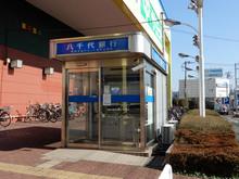 yachiyo20180212.jpg