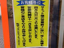 yamada20180407_6.jpg