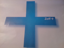 zoff20071117.jpg