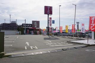 zundouya20190210_2.jpg