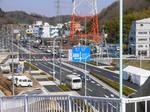 20050326ayabehara6.jpg