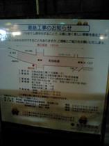 20070415_1.jpg