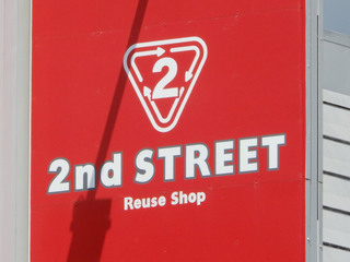 2nd-street20210830_1.jpg