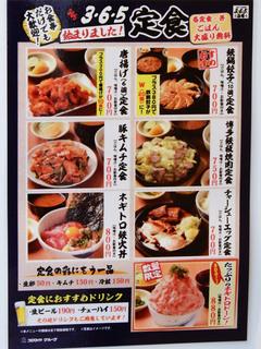 365sakaba20201029_1.jpg