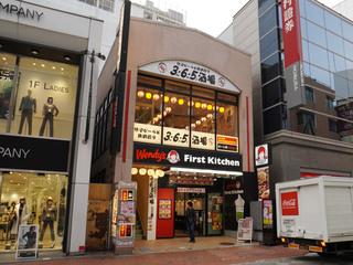 365sakaba20201029_3.jpg