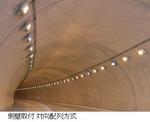トンネル資料.JPG