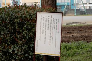 aihara-high-school20190329_12.jpg