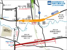 aihara-motohashimoto20150330.png