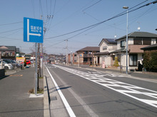 aihara-motohashimoto20150330_5.jpg