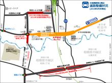 aihara20150530.png