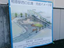 aihara20150530_1.jpg