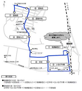 aihara20180916_1.png