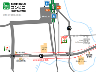 aihara20190215.png