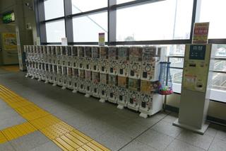 aihara20210416.jpg
