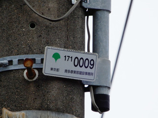 aihara20210731.jpg