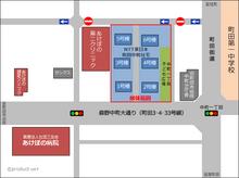akebono20131225.png