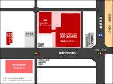 akebono20150905.png