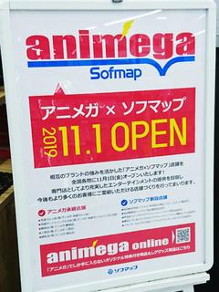 animega20191014_1.jpg