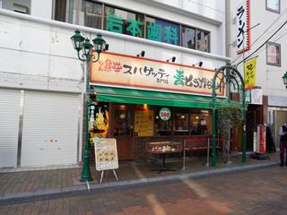 aotogarashi20200320_1.jpg