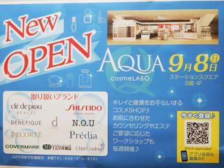 aqua20190907_2.jpg