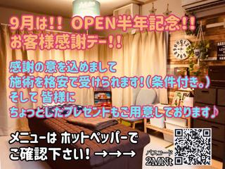 asahi-seitai20190902.jpg