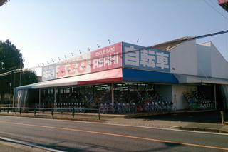 asahi20190127_2.jpg