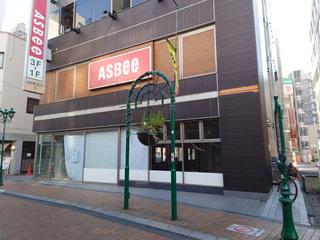 asbee20210612.jpg