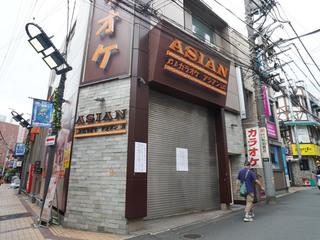 asian20200901_1.jpg