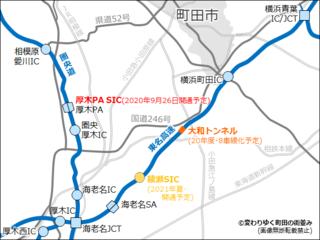 atsugi20200925_1.png