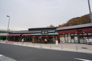atsugi20200925_2.jpg