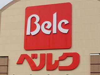belc20200828_1.jpg