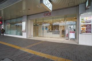 benkyo-cafe20210227_4.jpg